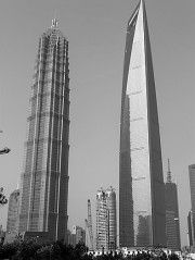 Bankgebäude in China